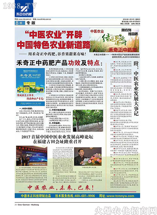 桂林新桔园农业发展有限公司 (9)