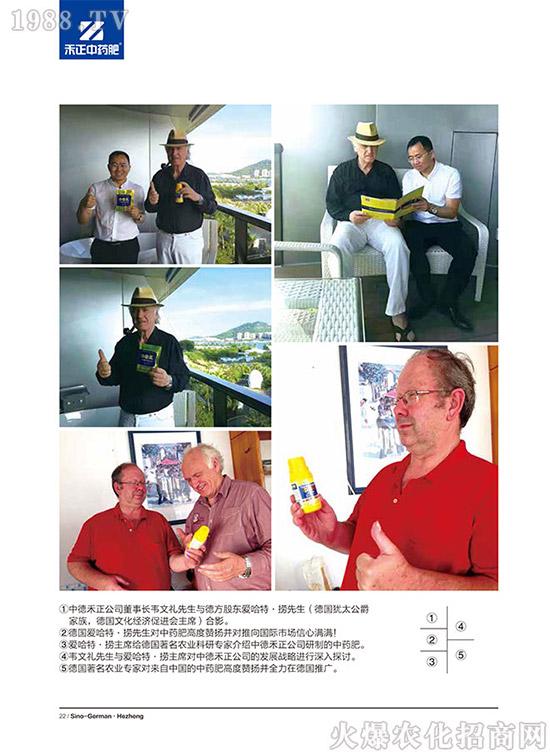 桂林新桔园农业发展有限公司 (11)