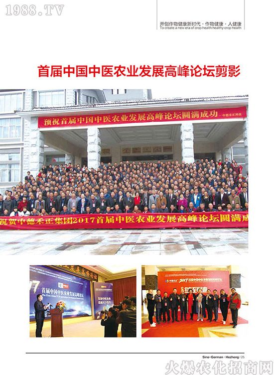 桂林新桔园农业发展有限公司 (14)