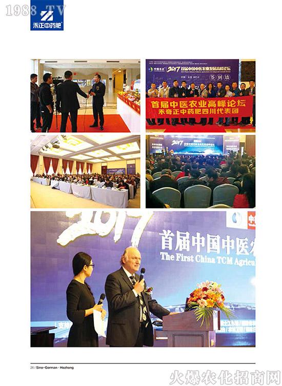 桂林新桔园农业发展有限公司 (15)