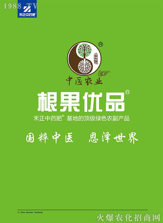 桂林新桔园农业发展有限公司 (17)
