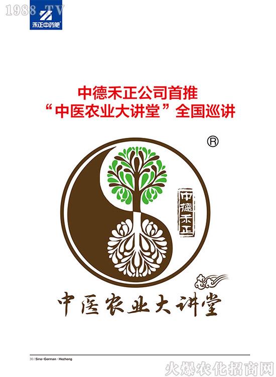桂林新桔园农业发展有限公司 (19)