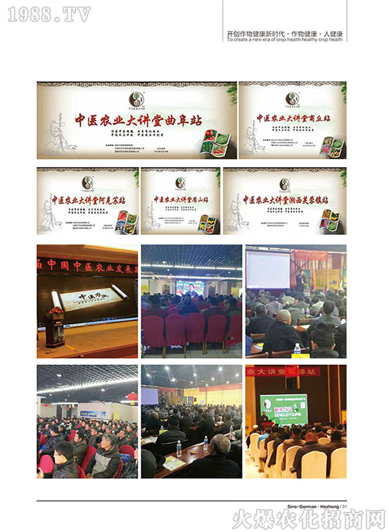 桂林新桔园农业发展有限公司 (20)
