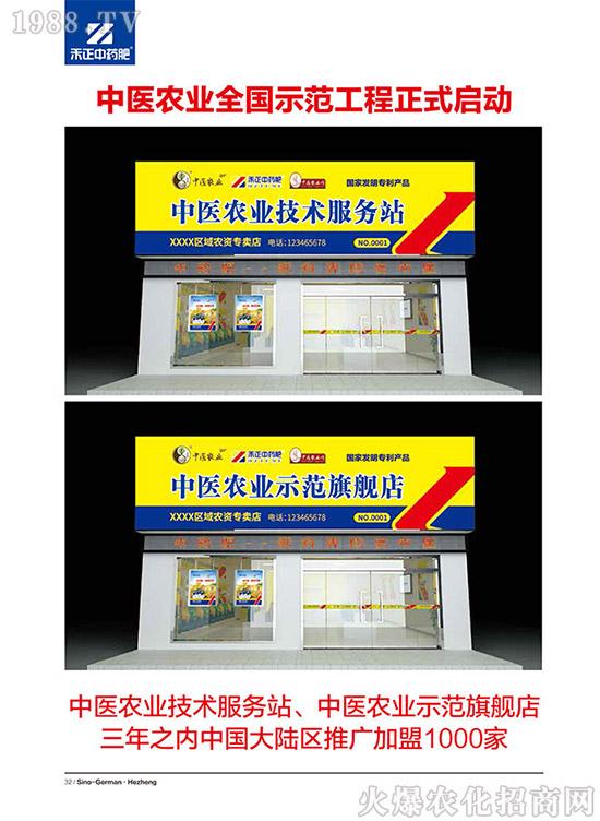 桂林新桔园农业发展有限公司 (21)