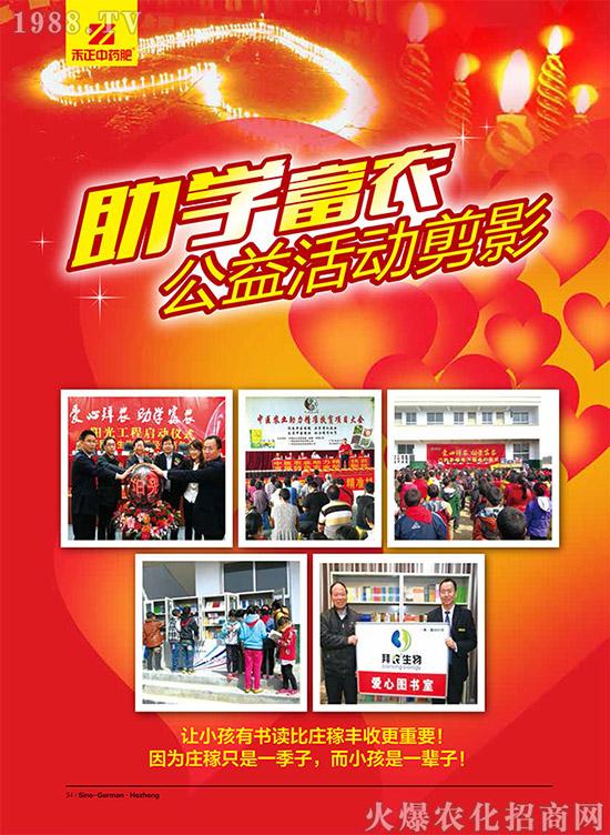 桂林新桔园农业发展有限公司 (23)
