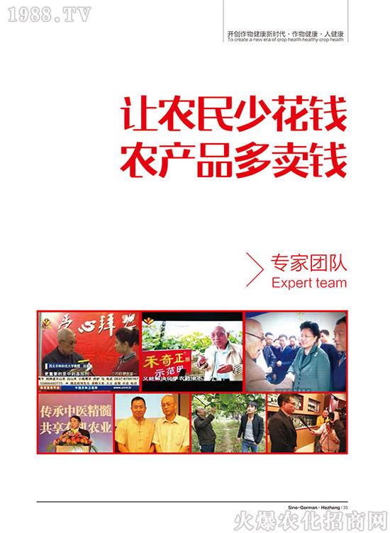 桂林新桔园农业发展有限公司 (24)