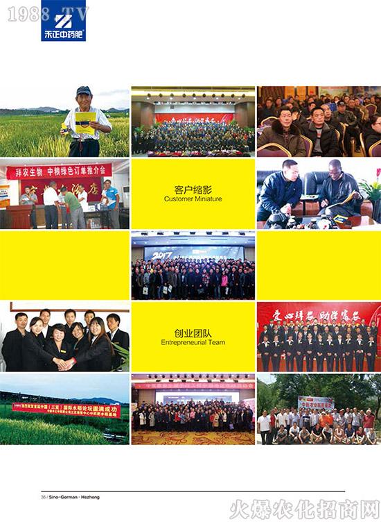 桂林新桔园农业发展有限公司 (25)