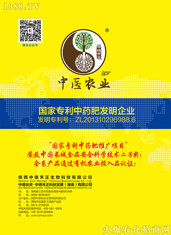 桂林新桔园农业发展有限公司 (26)