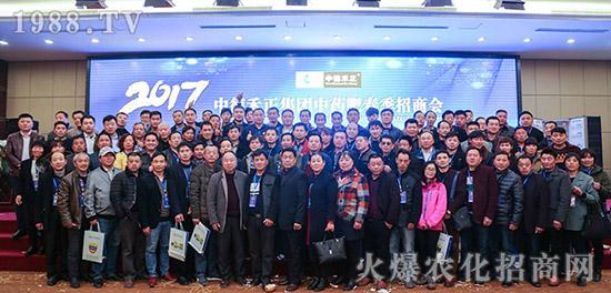 桂林新桔园农业发展有限公司 (29)