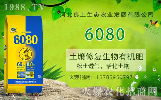 """化肥农药用多了,""""土壤板结""""怎么办?如何改善土壤板结?"""