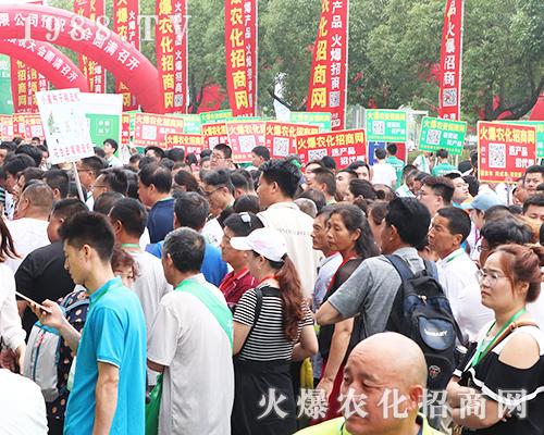 2019安徽农业博览会上农化网阔步向前永不退缩