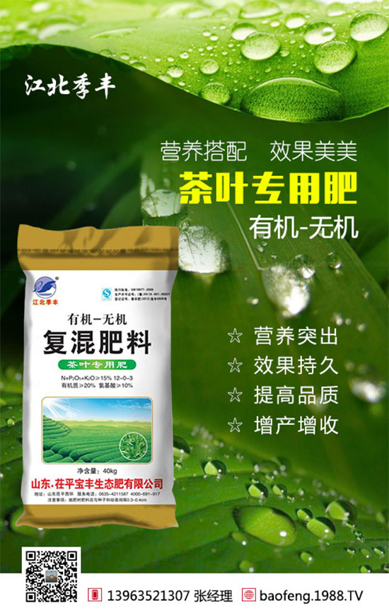 有机无机复混肥料优点有哪些?不知道的记一下!