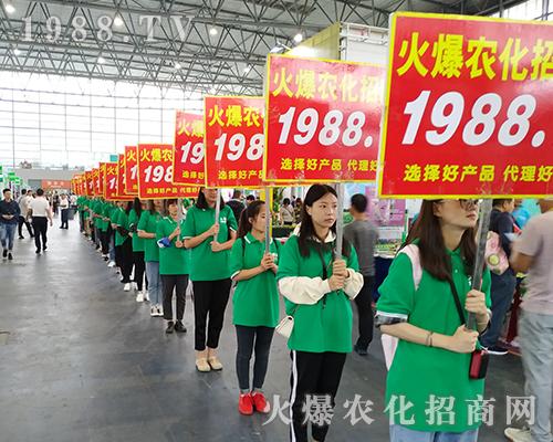 2019第16届昆明农资会上农化网的团队表现不凡