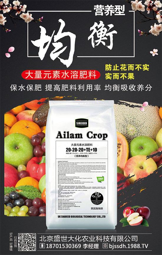 辽宁喀左:开展有机肥替代化肥行动,发展绿色农业!