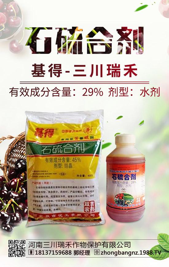 海门包场供销社着手推进农药废弃包装物回收工作