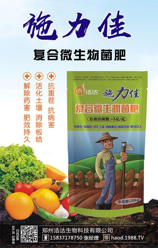 土壤板结怎么解?解决措施有哪些?合理用肥用啥肥?