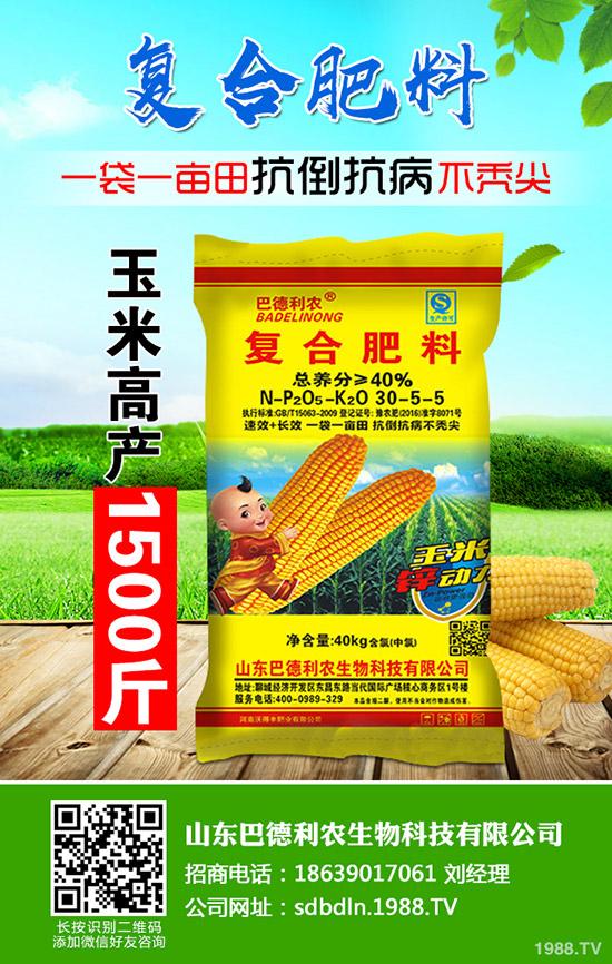2019年9月25日今日最新国内钾肥市场价格快讯