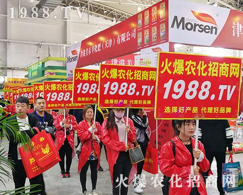 农化人的激情燃烧在2019长春第十二届东北四省植保会