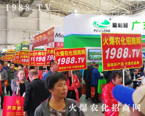 农化网在2019第十二届长春植保会的宣传获得成功