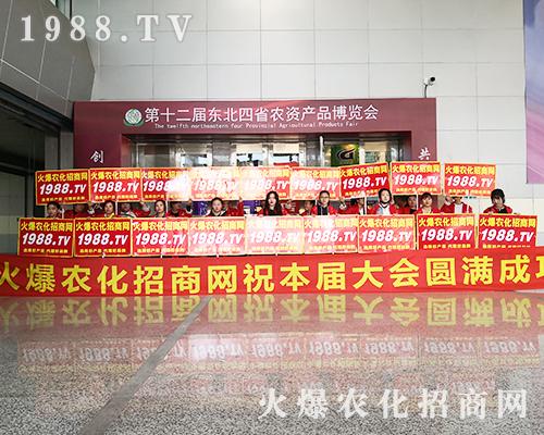 火爆农化网奋勇向前,驰骋2019长春植保会!