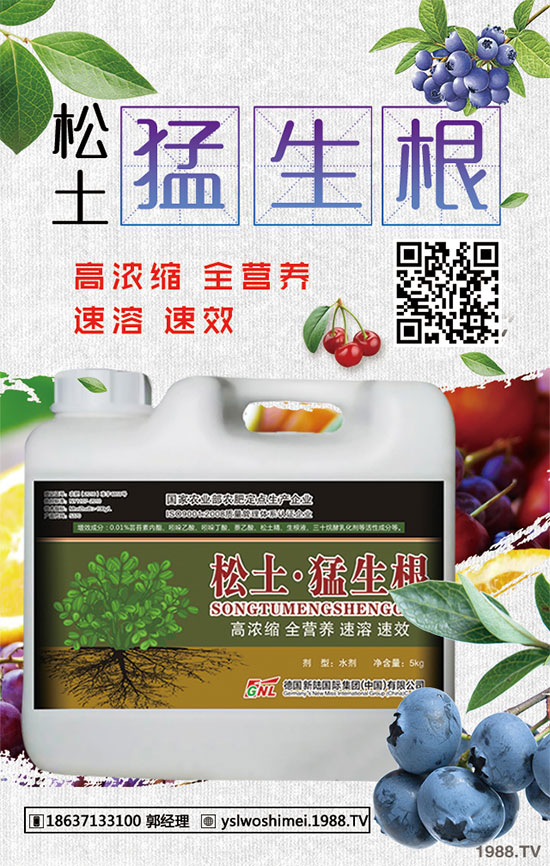 未来有机肥替代化肥是方向?