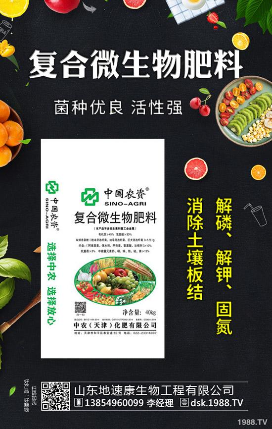 2020年1月16日春节前需求小幅!推进复合肥价格略微上涨!