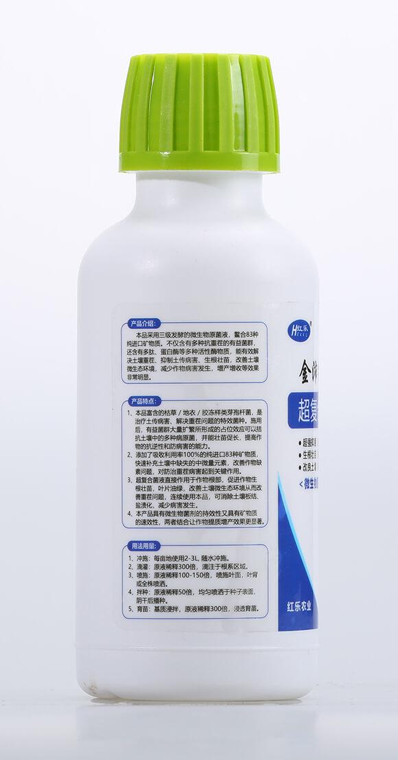 500ml金沛齐-超复合菌液-红乐3