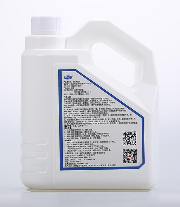 2000ml超复合菌液-金沛齐-红乐4