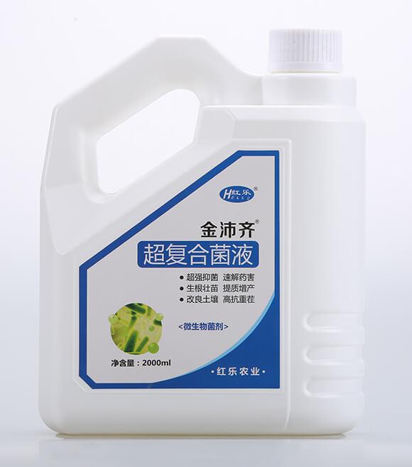 2000ml超复合菌液-金沛齐-红乐2