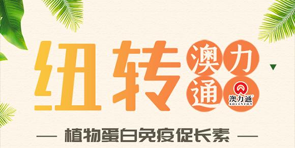 郑州澳力通农业科技有限公司841200_01