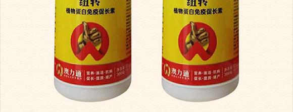 郑州澳力通农业科技有限公司841200_03