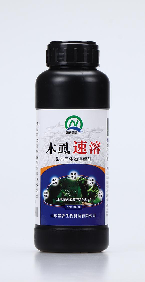 梨木虱生物溶解剂1