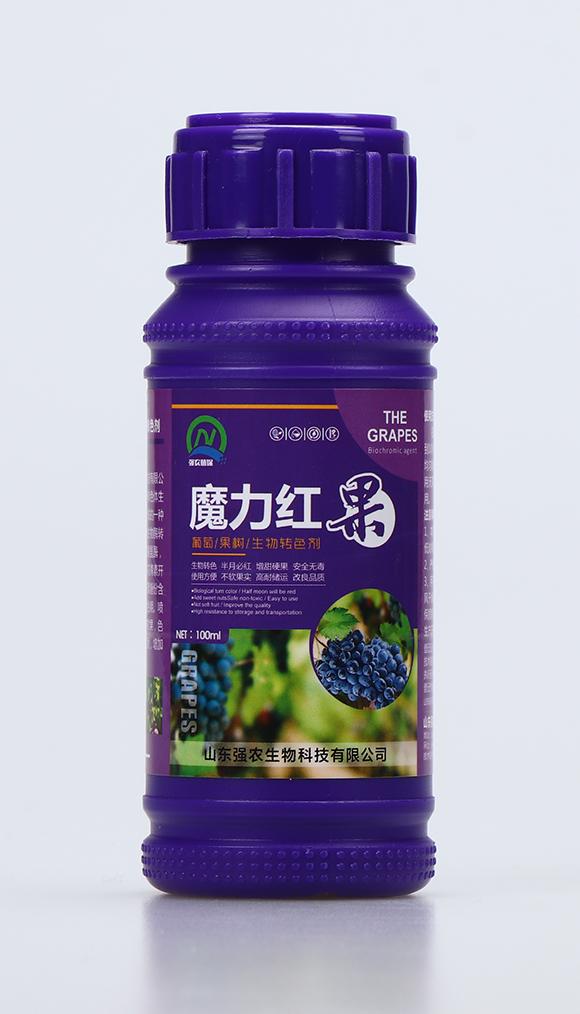 葡萄果树生物转色剂1