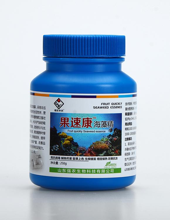 果速康海藻精1