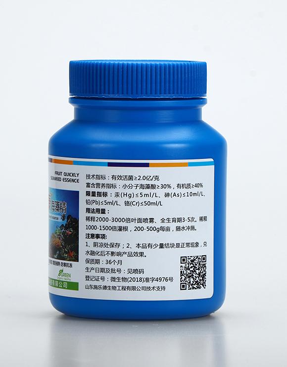 果速康海藻精3