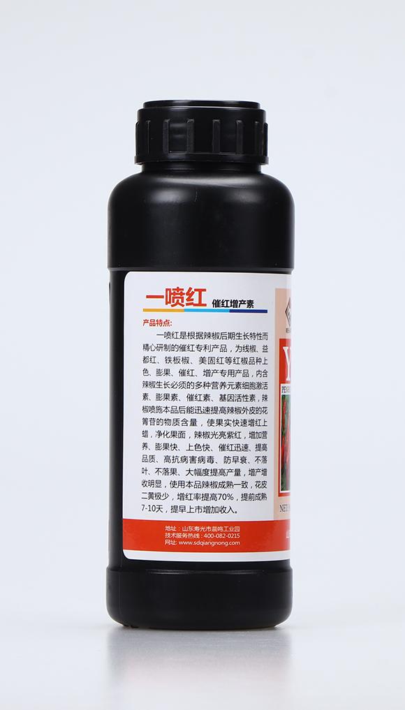 催红增产素2