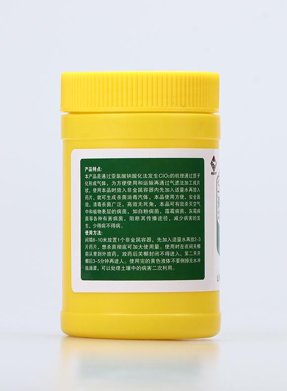 空气消毒片2