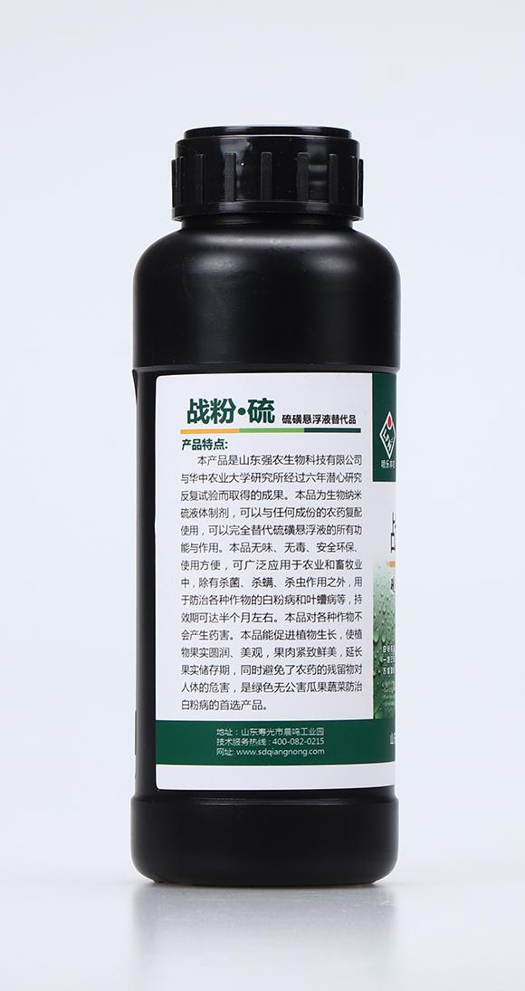 战粉・硫2