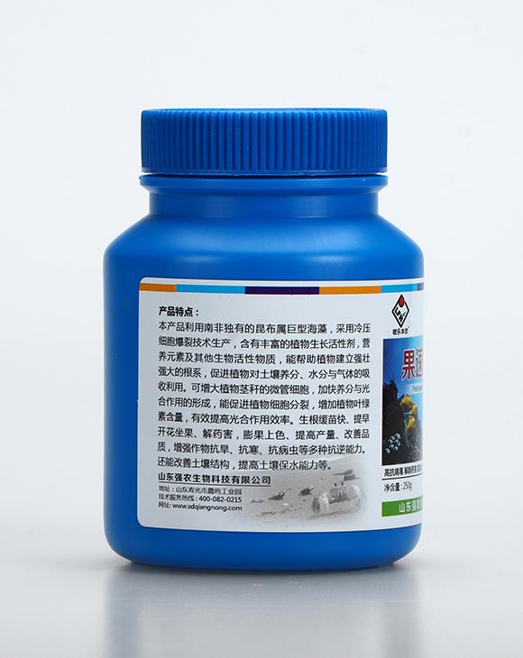 果速康海藻精2