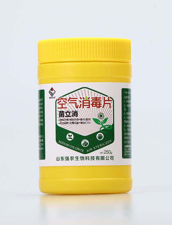 空气消毒片1