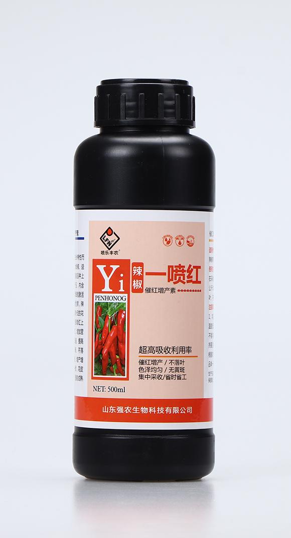 催红增产素1