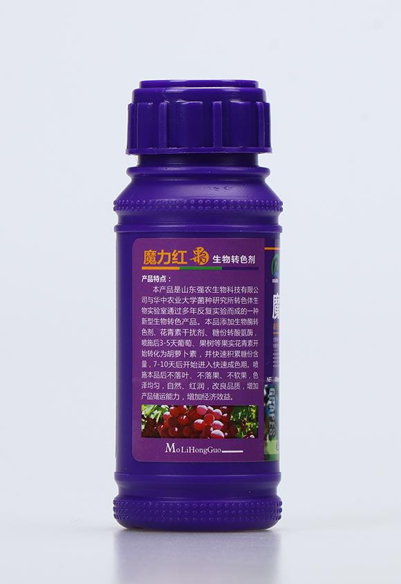 葡萄果树生物转色剂2