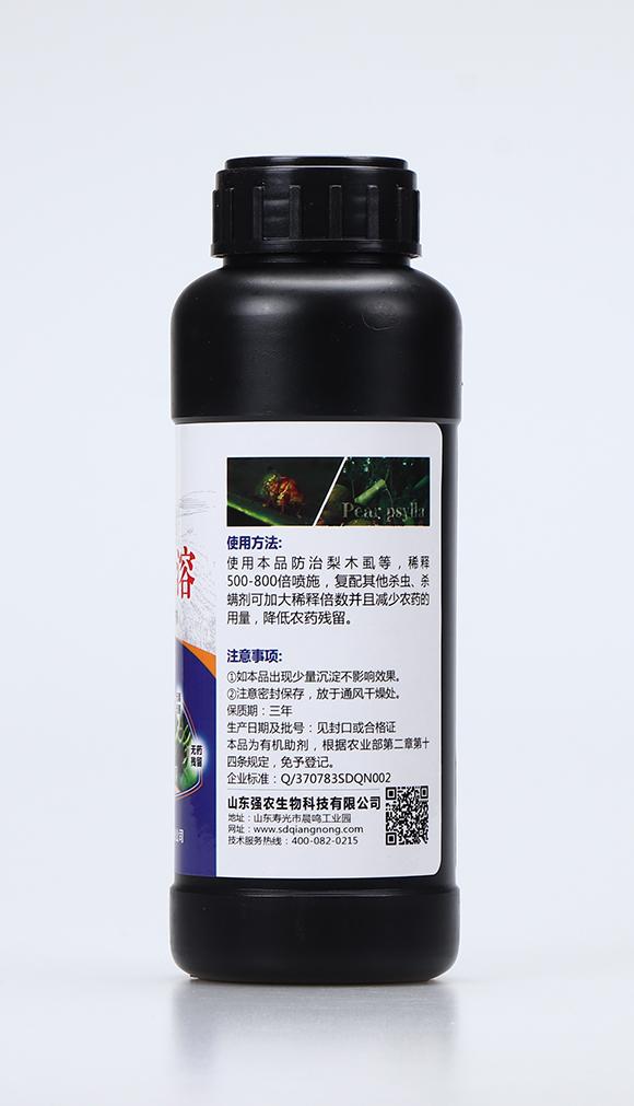 梨木虱生物溶解剂3