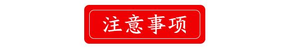 200ml5%啶虫脒-战蓟马-艾康作物_04