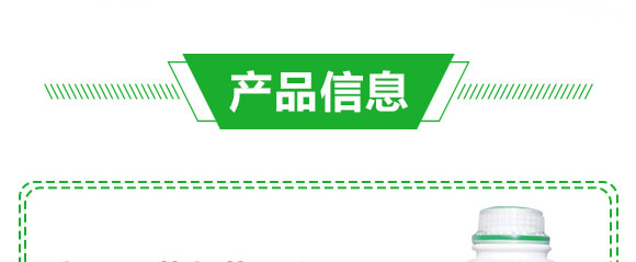 黄龙黄化宝-巴斯福_03