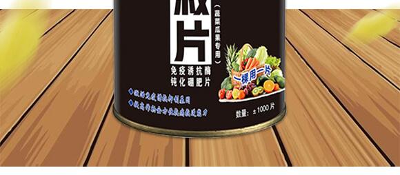 蔬菜瓜果专用移栽片-鲨威-高晟_02