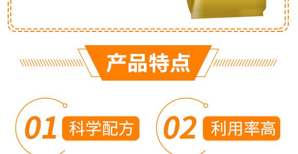 大量元素水溶肥17-17-17-九大簋-新田龙_05