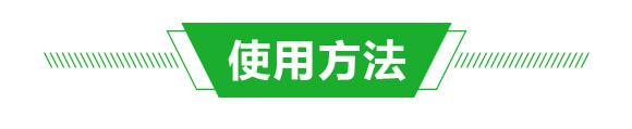 黄龙黄化宝-巴斯福_09