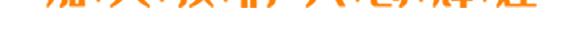 大量元素水溶肥17-17-17-九大簋-新田龙_09