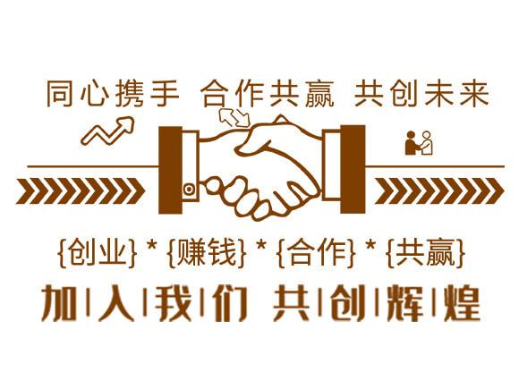 20%咪鲜・三环唑-巴特力-生农世泽_06